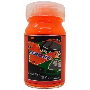 蛍光オレンジ(Puremiamu 蛍光 Orange)大瓶50ml【バルケッタオリジナルカラ― BC034】