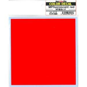COLOR DECAL MP Fluorescent red  (MP蛍光レッド) barchetta