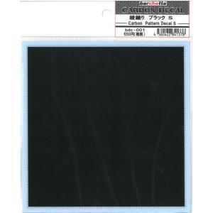 カーボンデカール Sサイズ ブラック(1mm目盛り付き)128×130|barchetta