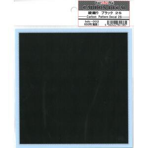 カーボンデカール 2Sサイズ ブラック(1mm目盛り付き)128×130|barchetta