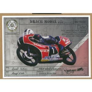1/12 BM-VR04 Morbidell ガレリ125cc 1984 ライダー:アンヘル・ニエト【Brach Model】|barchetta
