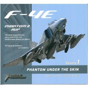 F-4E AUP ファントムII ギリシャ空軍 写真集 Vol.1【イーグルアヴィエーション】|barchetta