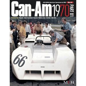 book10 Sport Prototype Can-Am 1970 PART-01【MFH BOOK】|barchetta