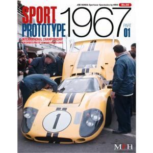 book8 Sport Prototype 1967 PART-01【MFH BOOK】|barchetta