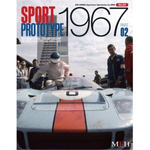 book9 Sport Prototype 1967 PART-02【MFH BOOK】|barchetta