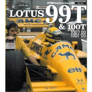 Lotus 99T&100T  1987-1988ジョーホンダ秘蔵写真 NO10【MFH BOOK】|barchetta