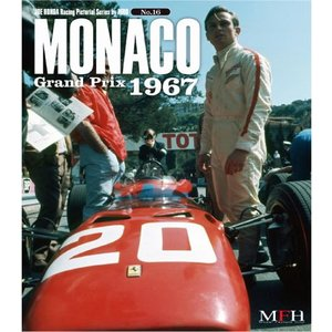 Monaco Grand Prix1967 Joe HONDA Racing Pictorial Series by HIRO NO16【MFH BOOK メール便送料無料】