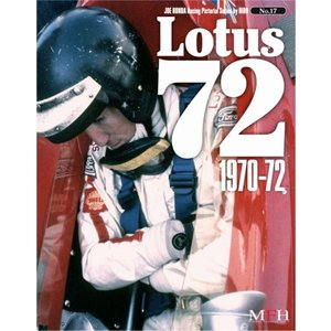 NO17. Lotus72 1970-72 Joe HONDA Racing Pictorial Series by HIRO NO17【MFH BOOK メール便送料無料】