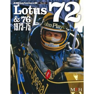 NO18. Lotus72 1973-75 Joe HONDA Racing Pictorial Series by HIRO NO18【MFH BOOK メール便送料無料】