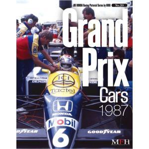 NO20. Grand Prix Cars 1987 Joe HONDA Racing Pictorial Series by HIRO NO20【MFH BOOK】|barchetta