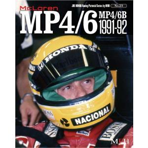 NO23. McLaren MP4/6 MP4/6B 1991-92 Joe HONDA Racing Pictorial Series by HIRO NO23【MFH BOOK】|barchetta