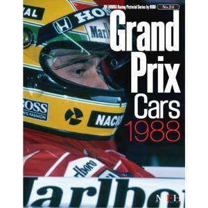 NO24. Grand prix Cars 1988 Joe HONDA Racing Pictorial Series by HIRO NO24【MFH BOOK】|barchetta