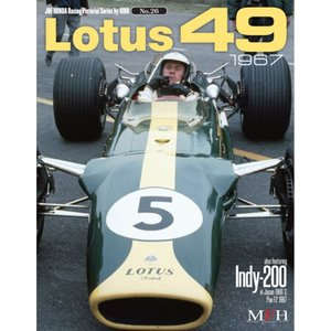 NO26. Lotus49 also featuring Indy -200 in japan&Pau F2 1967  NO26【MFH BOOK】|barchetta