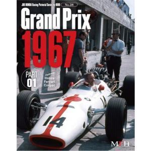 NO28. Grand Prix 1967 PART-01 Joe HONDA Racing Pictorial Series by HIRO NO28【MFH BOOK】|barchetta