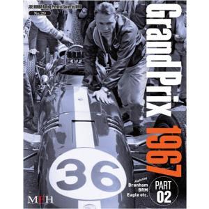 NO29. Grand Prix 1967 PART-02 Joe HONDA Racing Pictorial Series by HIRO NO29【MFH BOOK】|barchetta