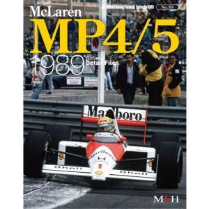 NO30. McLaren MP4/5 1989 Joe HONDA Racing Pictorial Series by HIRO NO30【MFH BOOK】|barchetta