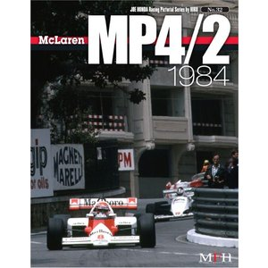 NO32. McLaren MP4/2 1984 Joe HONDA Racing Pictorial Series by HIRO NO32【MFH BOOK メール便送料無料】