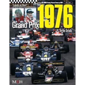 "NO.33 Grand Prix 1976""In the Details""  Joe HONDA Racing Pictorial Series by HIRO NO33【MFH BOOK】|barchetta"