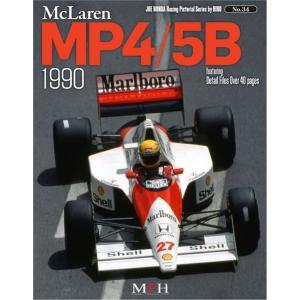 NO.34 McLaren MP4/5B 1990  Joe HONDA Racing Pictorial Series by HIRO NO34【MFH BOOK】|barchetta