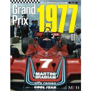 No.35 : Grand Prix 1977 Part 01  JOE HONDA Racing Pictorial Series by HIRO【MFH BOOK】|barchetta