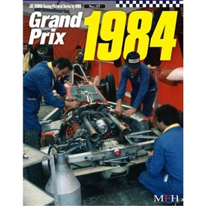 No.37 : Grand Prix 1984  JOE HONDA Racing Pictorial Series by HIRO【MFH BOOK メール便送料無料】