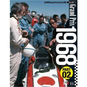 No.39 : Grand Prix 1968 (PART02)  JOE HONDA Racing Pictorial Series by HIRO【MFH BOOK】|barchetta