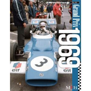 BooK41 : Grand Prix 1969【MFH BOOK】|barchetta