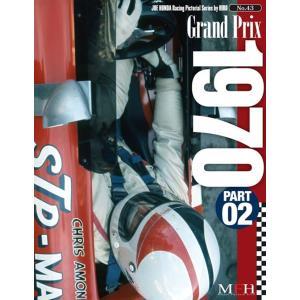 BooK43 : Grand Prix 1970 PART-02【MFH BOOK】|barchetta
