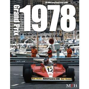 BooK44 : Grand Prix 1978 In the Details【MFH BOOK】|barchetta