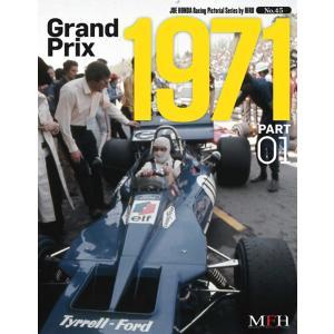 BooK45 : Grand Prix 1971PART-01【MFH BOOK】|barchetta