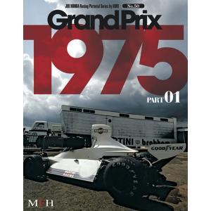 BooK50 : Grand Prix 1975 PART-01【MFH BOOK】|barchetta