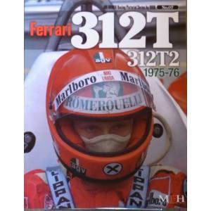 Ferrari312T -312T2 全80ページ 参考資料集 NO7【MFH BOOK】|barchetta