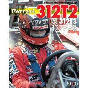 Ferrari 312T2&312T3 1977-1978 全80ページ ジョーホンダ秘蔵写真 NO9【MFH BOOK】|barchetta