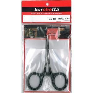ロック機能付き ペンチ|barchetta