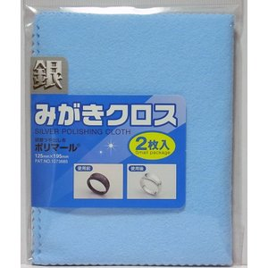 銀みがきクロス ポリマール(研磨剤入りつや出し)125mm×195mm2枚入り|barchetta
