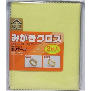 金みがきクロス ポリマール(研磨剤入りつや出し)125mm×195mm2枚入り barchetta