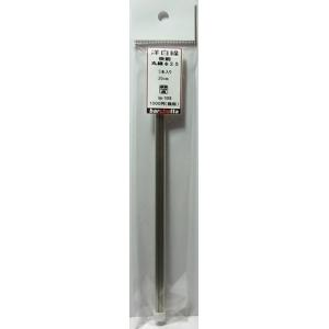 洋白線 丸棒 快削 φ2.5 5本入り 20cm|barchetta