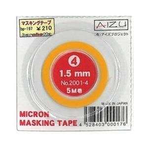 マスキングテープ 1.5mm×5M巻|barchetta