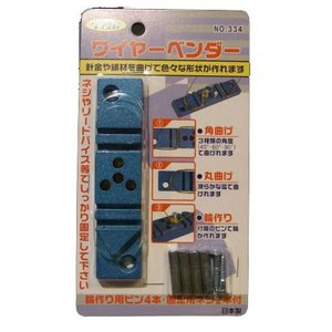線材曲げツール ワイヤーベンダー|barchetta