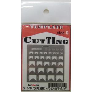 CUTTING TEMPLATE sizeS 【M ロゴ エッチングテンプレート】 barchetta