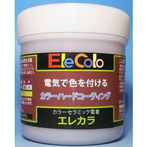マロン (color)  セラミック電着|barchetta