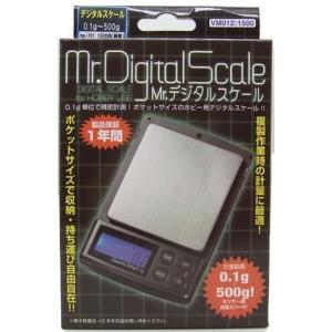 bp701 Mr.Digital Scale デジタルスケール 0.1g〜500g|barchetta