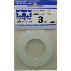 曲線用マスキングテープ 3mm 20m タミヤ|barchetta