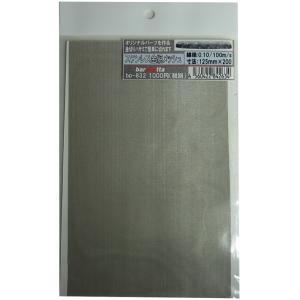 ステンレス製 (大) 金網メッシュ (mesh) 線径0.10 80m/s 125mm×200mm|barchetta
