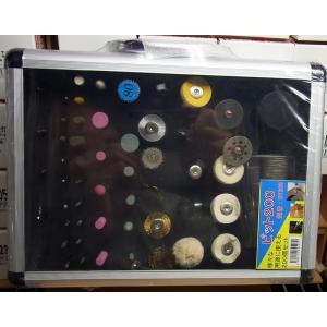 先端工具 200個セット 軸径2.35mm|barchetta