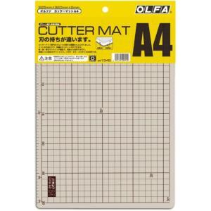 OLFA カッターマットA4 (225x320x2mm)|barchetta