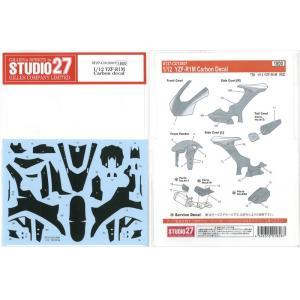 1/12 YZF-R1M カーボンデカール(T社1/12YZF-R1M対応)【STUDIO27 ST27-CD12007】|barchetta