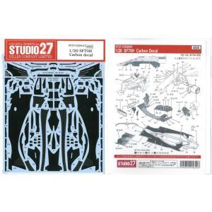 1/20 フェラーリ SF70Hカーボンデカール(T社1/20対応)【スタジオ27 CD20047】|barchetta