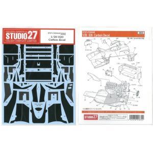 1/20 020 カーボンデカール(T社1/20対応)【スタジオ27 CD20049】|barchetta