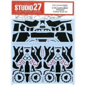 1/24 Lamborghini Venene Carbon decal set|barchetta
